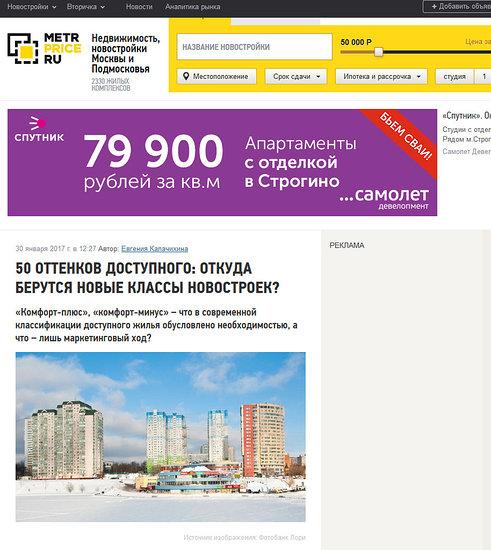 Аренда офиса от собственника в центре москвы в бизнес