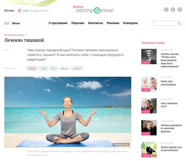 Настроение блог