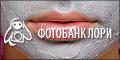Фотобанк Лори: продажа фотографий и иллюстраций