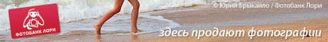 Фотобанк Лори: лицензионные изображения и фотографии
